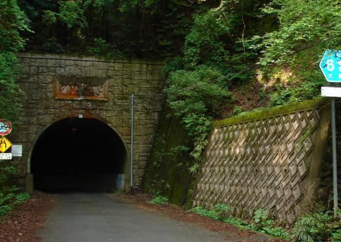 滝畑第三トンネル