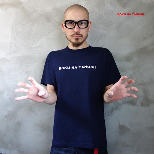 ボクタノ 山本さん