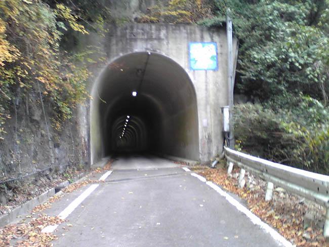 犬鳴山トンネル