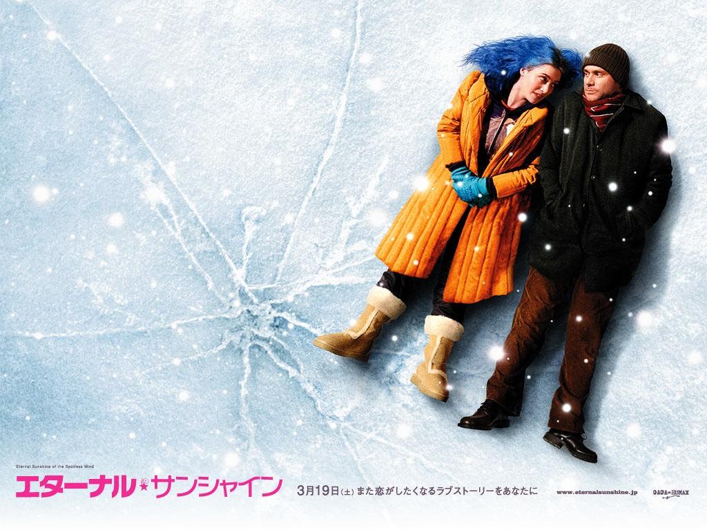 【洋画】思わず恋をしたくなる...。大人におすすめの恋愛映画まとめ12選 エターナル・サンシャイン