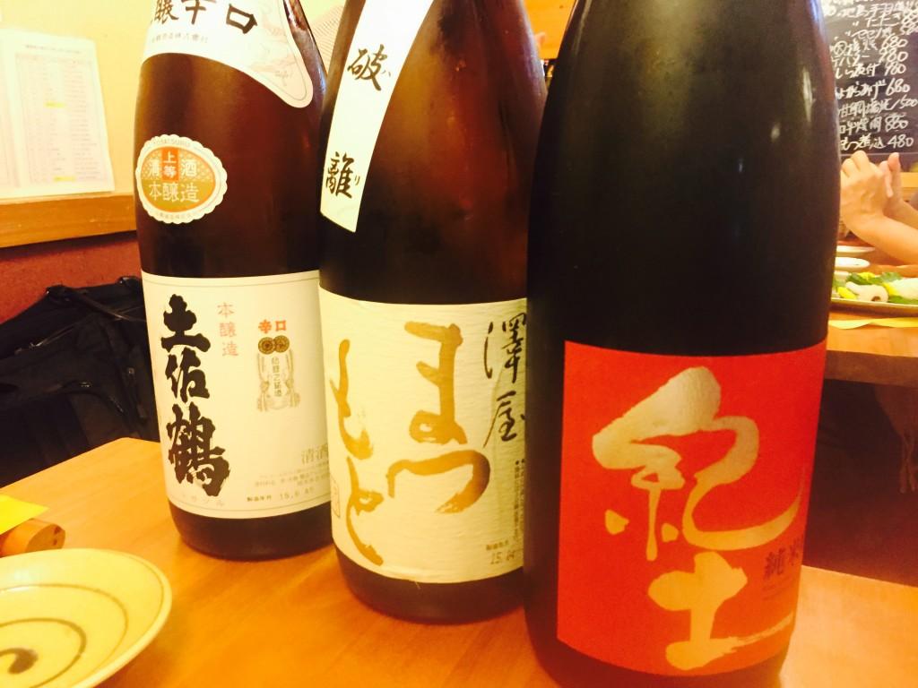 魚々匠の日本酒のビン