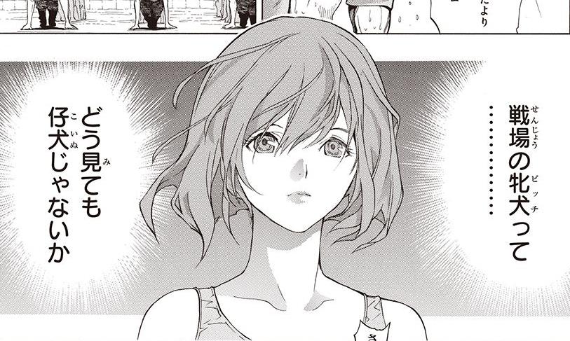 おすすめ 恋愛 漫画 青年