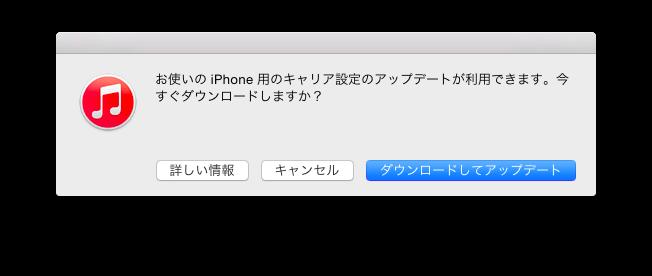 スクリーンショット 2014-12-11 0.16.55