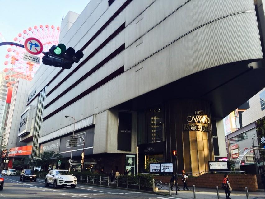 阪急メンズ館の外観