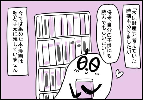 ohg-book