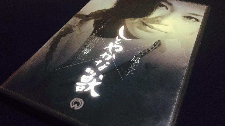 【邦画】川島雄三監督の『しとやかな獣』はブラックコメディの怪作!笑えるけどちょっと怖い体験があなたを襲う!