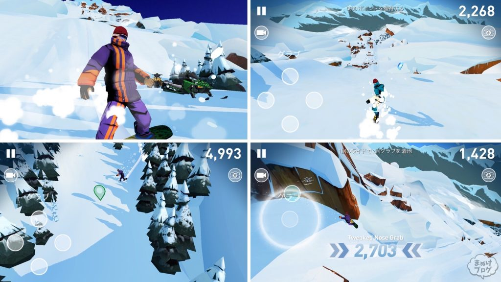 Snowboarding The Fourth Phaseのプレイ画面